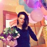Фотография профиля Наталья Сизова на Вачанге