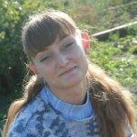Фотография профиля Irina Efremova на Вачанге