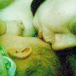Фотография ребенка Кира на Вачанге
