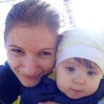 Фотография ребенка Ольга на Вачанге