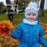 Фотография ребенка Денис на Вачанге