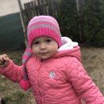 Фотография ребенка Emily на Вачанге