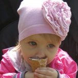 Фотография ребенка Диана на Вачанге