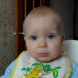 Фотография ребенка Григорий на Вачанге