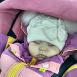 Фотография ребенка Самина на Вачанге