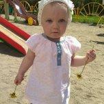 Фотография ребенка Анна на Вачанге
