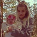Фотография профиля Дарина Иванушкова на Вачанге