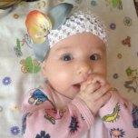 Фотография ребенка Арина на Вачанге
