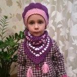Фотография ребенка Vera на Вачанге