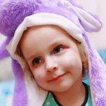 Фотография ребенка Ксюша на Вачанге