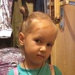 Фотография профиля Милена Сибиль на Вачанге