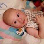 Фотография ребенка Адам на Вачанге