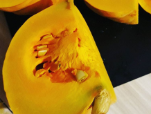 Отчёт по занятию Рецепт: Тыква отварная в Wachanga!