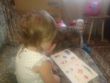 Отчёт по занятию Прочитайте ребёнку сказку «Лиса и гуси» в Wachanga!