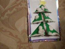 Отчёт по занятию Сделайте аппликацию «Новогодняя елочка» в Wachanga!