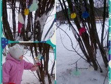 Отчёт по занятию Ледяные подвески в Wachanga!