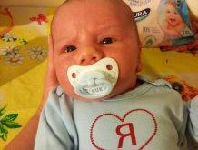 Отчёт по занятию Что делает ребенок в 1 месяц в Wachanga!