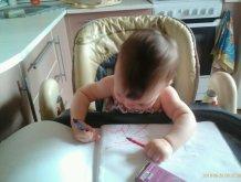 """Отчёт по занятию Игра """"Рисуем дорожки"""" в Wachanga!"""