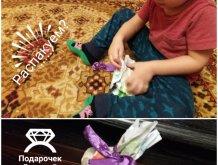 Отчёт по занятию Поиграйте в игру «Подарочки» в Wachanga!
