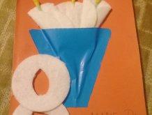 Отчёт по занятию Открытка с цветочком в Wachanga!