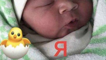 Отчёт по занятию Питание новорожденного в Wachanga!