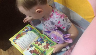 Отчёт по занятию Расскажите ребёнку добрую сказку в Wachanga!