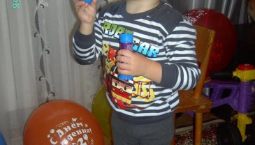 Отчёт по занятию Научите малыша надувать мыльные пузыри в Wachanga!