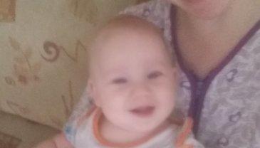Отчёт по занятию Имя малыша    в Wachanga!