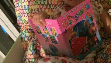 Отчёт по занятию Прочитайте ребенку сказку «Морозко» в Wachanga!