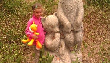 Отчёт по занятию Прогулка в зоопарк в Wachanga!