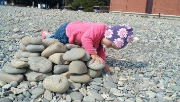 Отчёт по занятию Интересные игры с камнями в Wachanga!