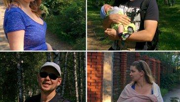Отчёт по занятию Прогулки с новорождённым малышом в Wachanga!