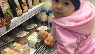 Отчёт по занятию Возьмите малыша с собой в магазин за покупками в Wachanga!