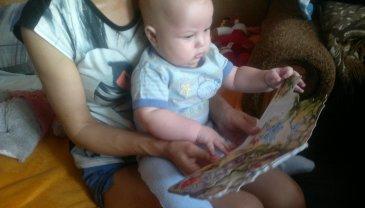 Отчёт по занятию Почитайте малышу книжку  в Wachanga!