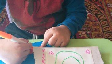 Отчёт по занятию Поздравительная открытка с кармашком в Wachanga!