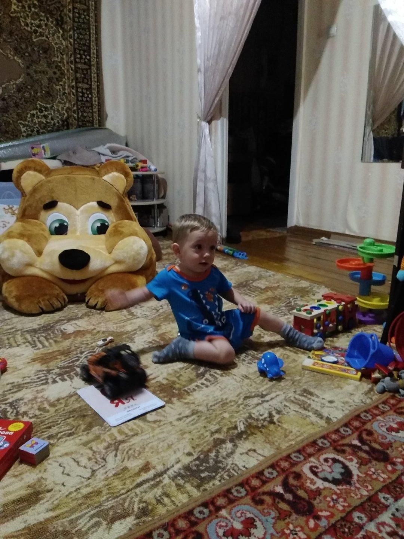 Отчёт по занятию Игра «Что в этой комнате?» в Wachanga!