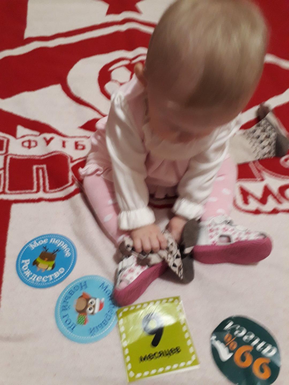 Отчёт по занятию Как переодеть малыша в Wachanga!