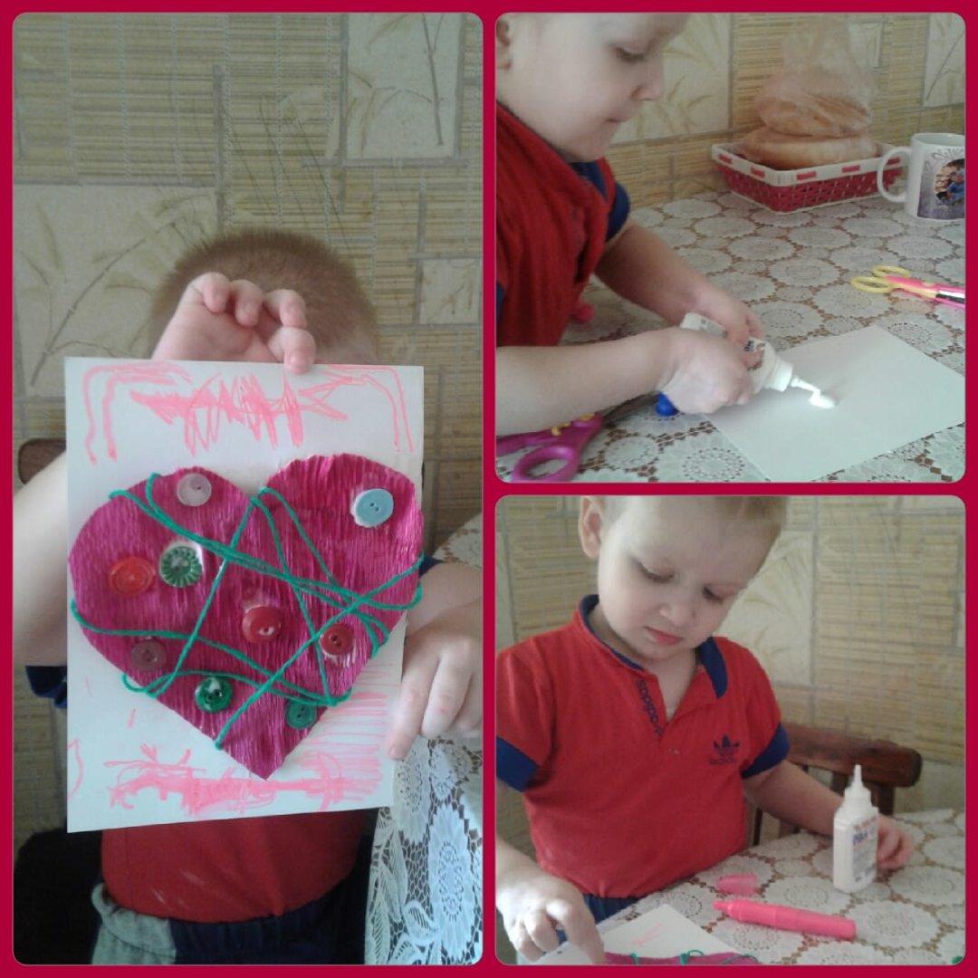 Отчёт по занятию Три валентинки для самых любимых в Wachanga!