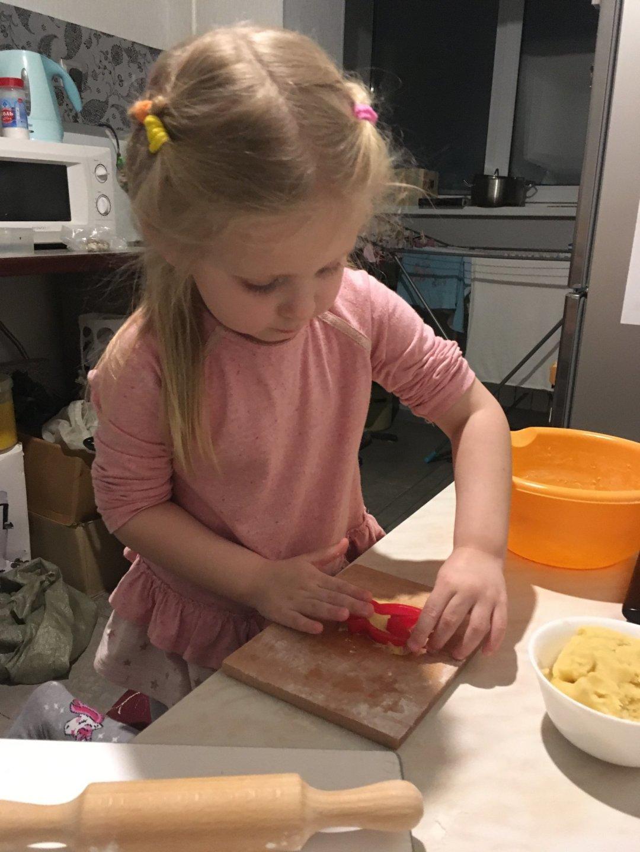 Отчёт по занятию Испеките печенье вместе с ребенком в Wachanga!