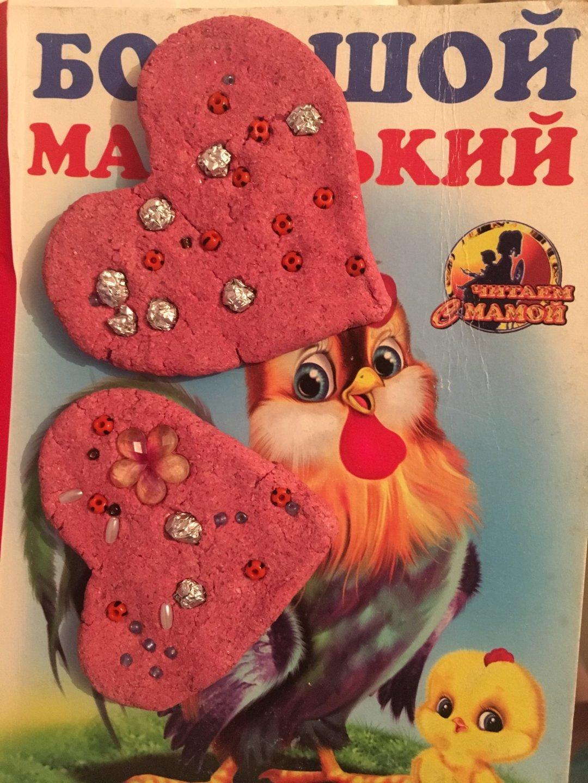 Отчёт по занятию Сердечко в Wachanga!