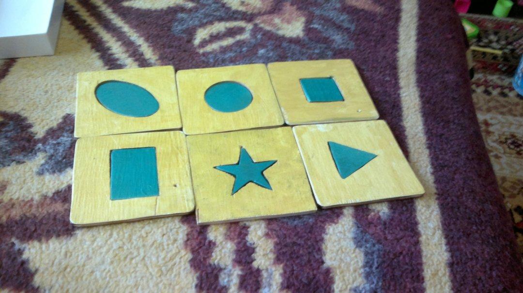 Отчёт по занятию Поиграйте с рамками-вкладышами в Wachanga!