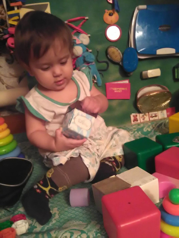 Отчёт по занятию Предложите ребенку поиграть с коробочками в Wachanga!
