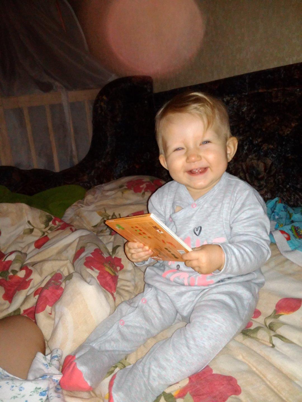Отчёт по занятию Поиграйте с малышом в игру «Свет и тени» в Wachanga!