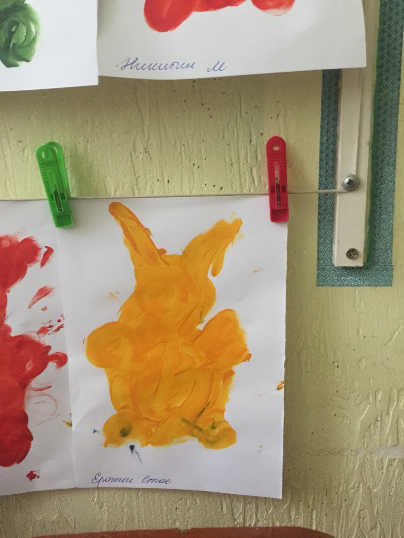 Отчёт по занятию Украсьте комнату рисунками ребенка в Wachanga!
