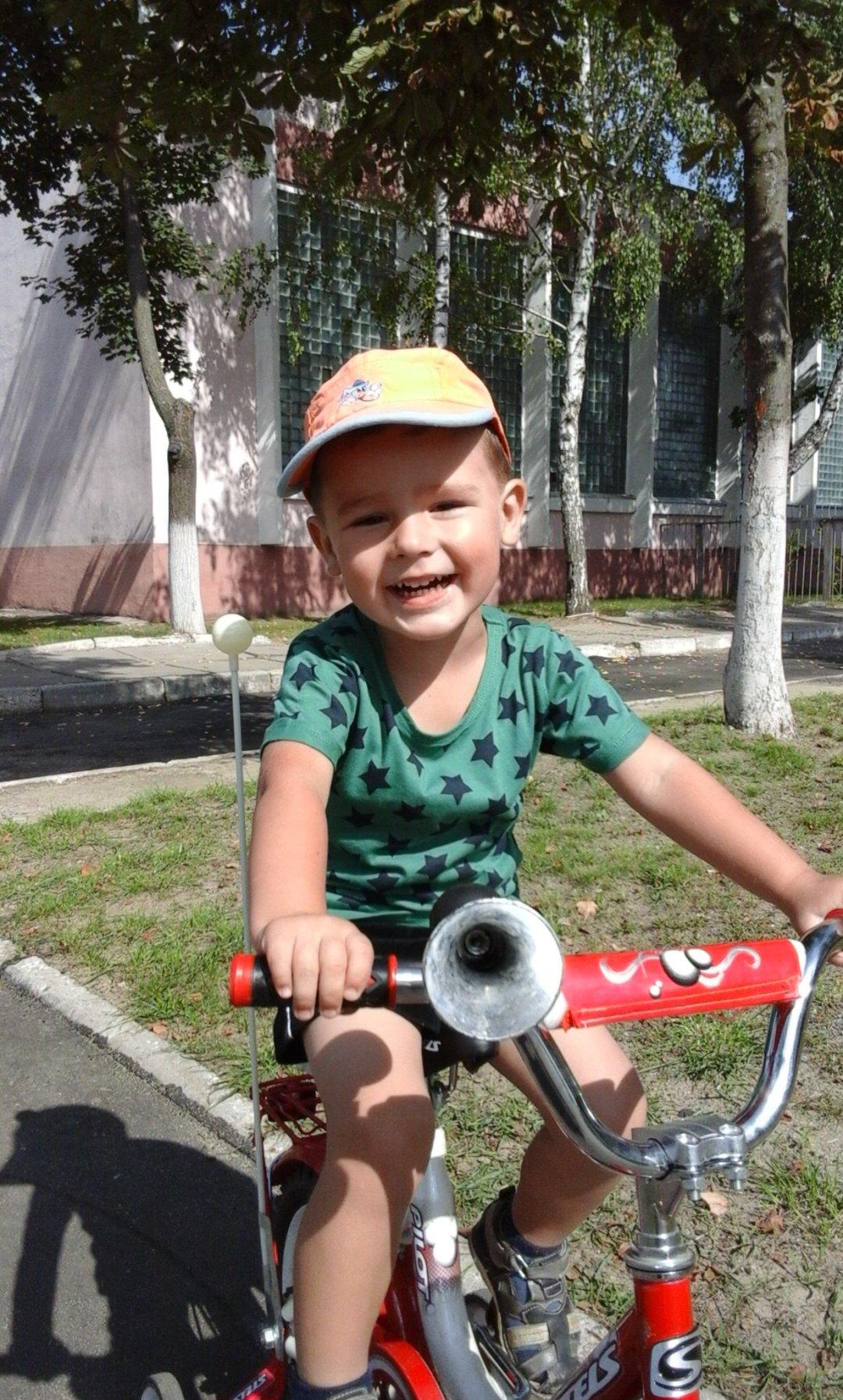 Отчёт по занятию Совместное путешествие на велосипедах в Wachanga!