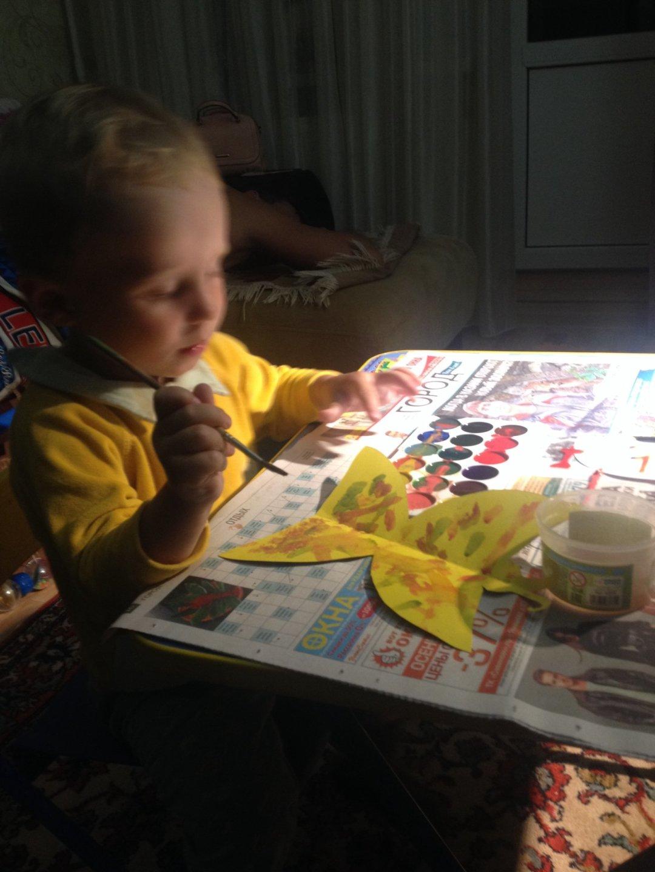 Отчёт по занятию Удивительное рисование в Wachanga!