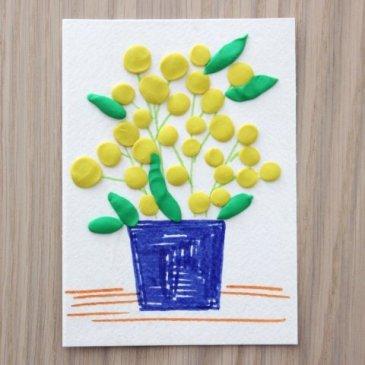 "Plasticine applique ""Mimosa"""