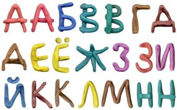 Лепим буквы