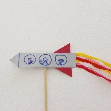 Смастерите яркую ракету