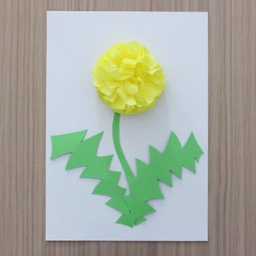 "An applique ""The Dandelion"""
